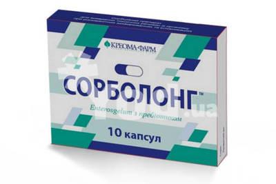 инулин инструкция по применению цена в украине - фото 4
