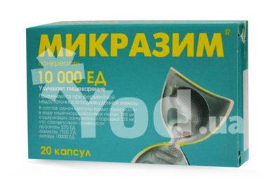 эрмиталь инструкция по применению цена в харькове - фото 2