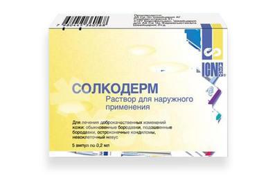 Солкодерм [раствор] цена в аптеках москвы, инструкция по.
