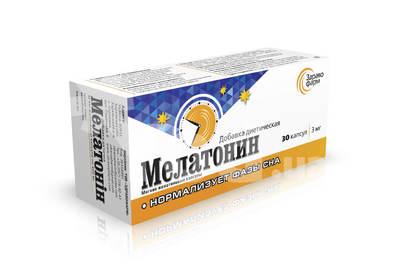 Мелатонин инструкция по применению цена отзывы аналоги цена