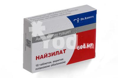 найзилат инструкция по применению таблетки цена