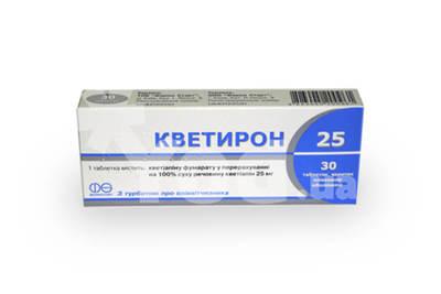 кветирон 25 инструкция по применению