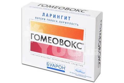 Гомеовокс инструкция по применению, цена в аптеках | tabletki. Ua.