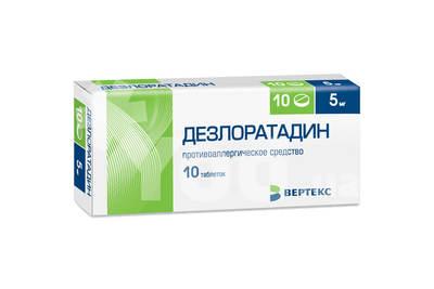 дезлоратадин инструкция по применению цена в украине