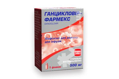 ганцикловир инструкция цена украина