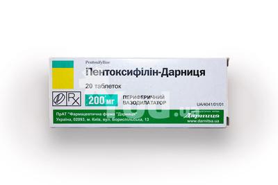 пентоксифиллин инструкция по применению цена отзывы аналоги ампулы - фото 6