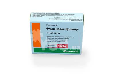 флуконазол инструкция по применению цена в днепропетровске - фото 8