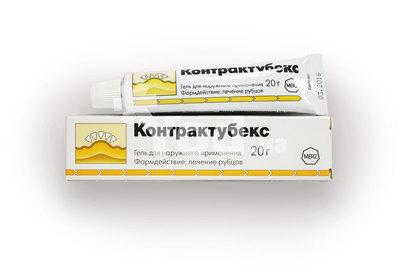 Апилак Инструкция По Применению Цена Украина - фото 8