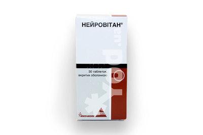 нейровитан инструкция по применению цена таблетки - фото 5