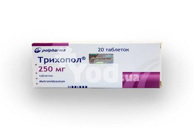 трихопол инструкция по применению цена в украине - фото 3