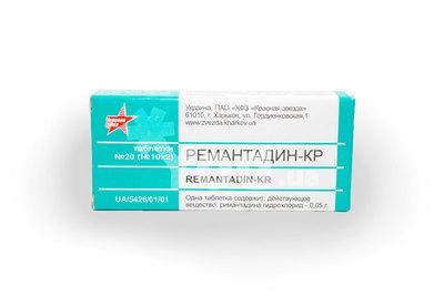 официальная инструкция ремантадин - фото 4