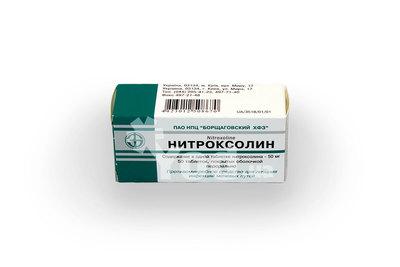 Нитроксолин – инструкция по применению таблеток, цена, отзывы, аналоги.