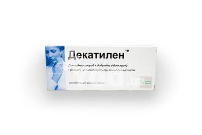 трахисан инструкция по применению цена в украине - фото 4