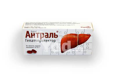 Антраль Аналоги Инструкция По Применению Цена В Украине img-1