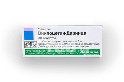 винпоцетин таблетки инструкция по применению цена в украине - фото 2