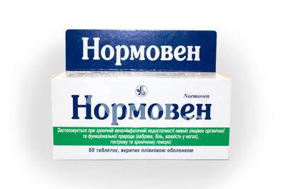 нормовен инструкция по применению таблеток - фото 5