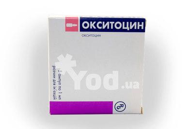 Окситоцин инструкция по применению цена в украине