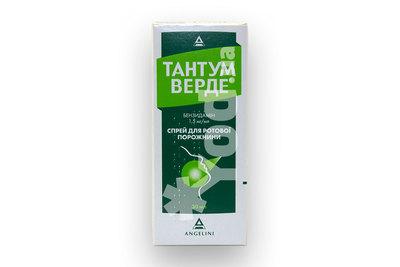 Тантум Верде Спрей Инструкция Цена Одесса - фото 2