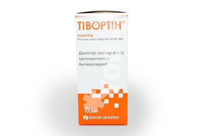 тивортин аспартат инструкция по применению отзывы - фото 6