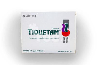 тиоцетам н инструкция по применению - фото 2